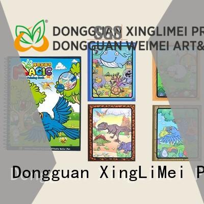 XingLiMei educational water colouring book tutorial for interaction
