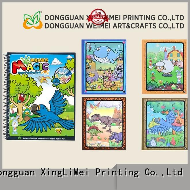 childrens water painting books design for parent-child XingLiMei